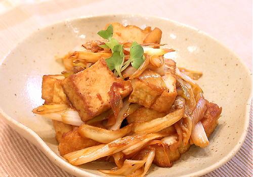 厚揚げキムチ炒めレシピ