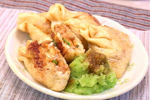 納豆とキムチの包み焼きレシピ