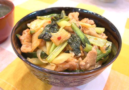 小松菜入り豚キムチ丼レシピ