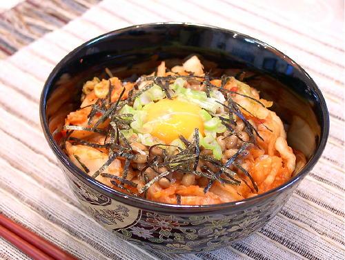 納豆キムチ丼レシピ