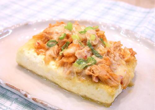 豆腐のキムチチーズステーキレシピ