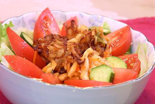 揚げ玉ねぎとキムチのサラダレシピ