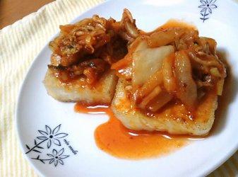 今日のキムチ料理レシピ:韓国風・豆腐ステーキ
