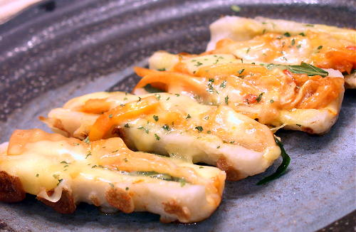 竹輪のキムチチーズ焼きレシピ