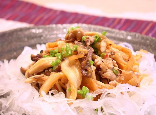 牛肉とキムチのサラダレシピ