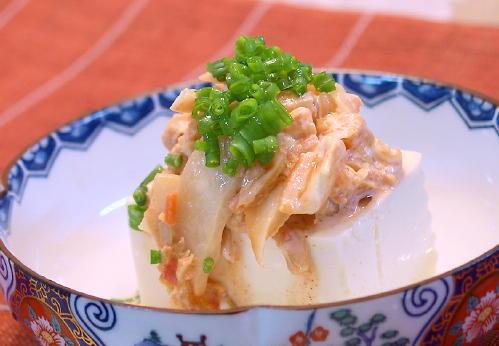 キムマヨ冷やっこレシピ