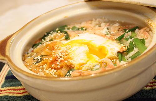 今日のキムチ料理レシピ:にら卵キムチぞうすい