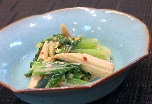 ヤングコーンと青梗菜のキムチマヨネーズ和えレシピ