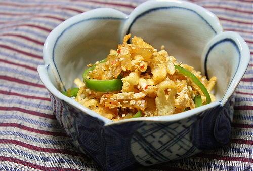 今日のキムチ料理レシピ:油揚げとキムチの炒め物