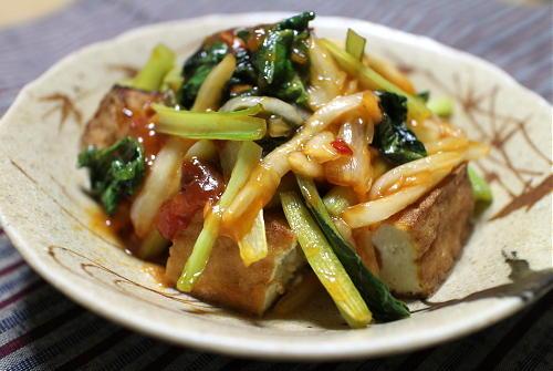 今日のキムチレシピ:焼き厚揚げの小松菜キムチあんかけ