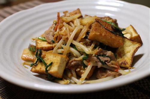 今日のキムチ料理レシピ:厚揚げとキムチのみそ炒め