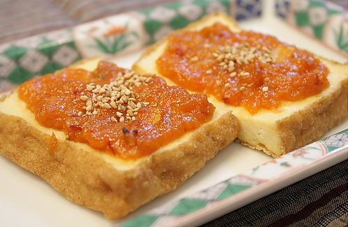 今日のキムチ料理レシピ:厚揚げのキムチ味噌焼き