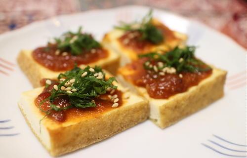 今日のキムチ料理レシピ:厚揚げのピリ辛味噌焼き