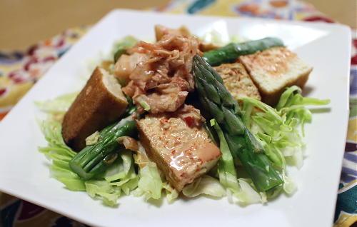 今日のキムチレシピ:厚揚げサラダキムチドレッシング