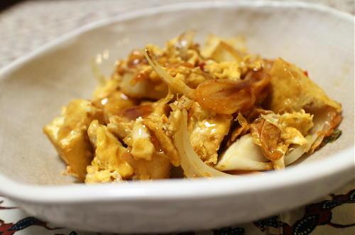 今日のキムチ料理レシピ:厚揚げと卵とキムチのあんかけ