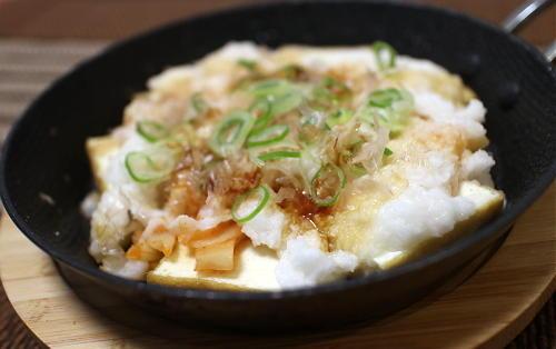今日のキムチ料理レシピ:厚揚げとキムチのとろろ焼き