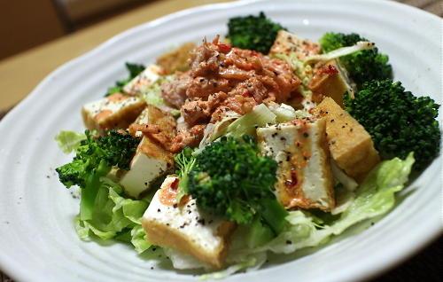 今日のキムチ料理レシピ:厚揚げとキムチのサラダ