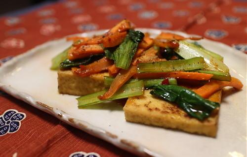 今日のキムチレシピ:厚揚げの野菜あんかけ