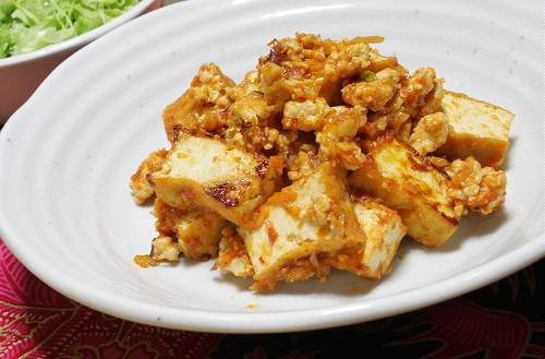 今日のキムチ料理レシピ:厚揚げのピリ辛ひき肉炒め