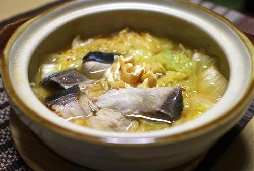 ピリ辛ブリ白菜鍋レシピ