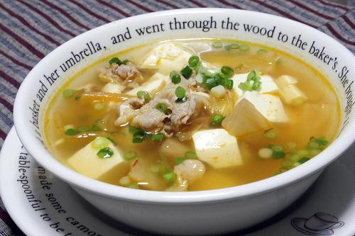 今日のキムチ料理レシピ:豚肉と豆腐の生姜キムチスープ