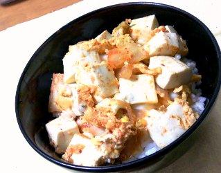 今日のキムチ料理レシピ:豆腐とキムチのたまご丼