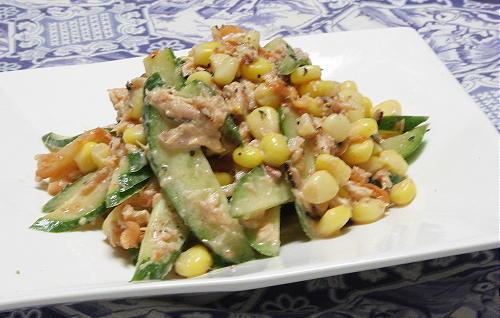 今日のキムチ料理レシピ: コーンとツナとキムチのサラダ