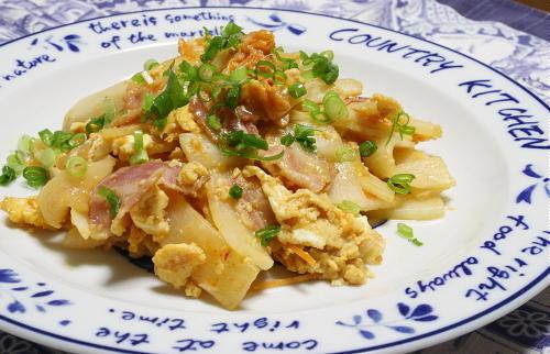 今日のキムチ料理レシピ:大根とキムチの卵炒め