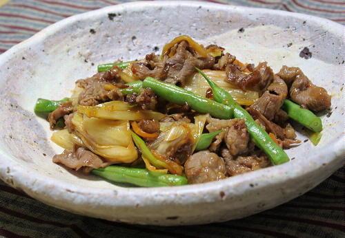 牛肉といんげんのキムチ炒め