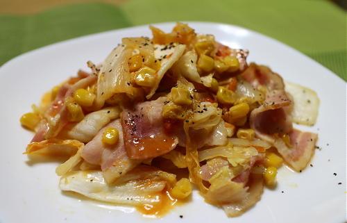 今日のキムチ料理レシピ:白菜のピリ辛バター蒸し