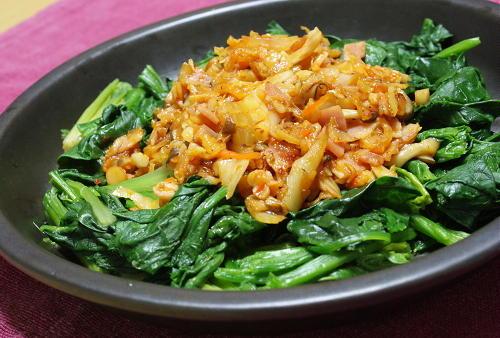 今日のキムチ料理レシピ:ほうれん草のキムチダレサラダ