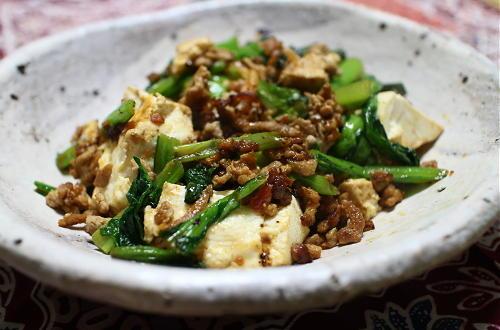 今日のキムチ料理レシピ:ほうれん草と豆腐にピリ辛ひき肉炒め