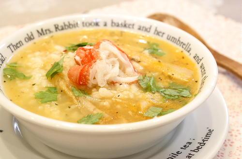 今日のキムチ料理レシピ:キムチとハーブのイタリア風おかゆ