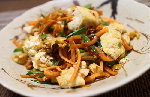 今日のキムチレシピ:キムチ入り煎り豆腐