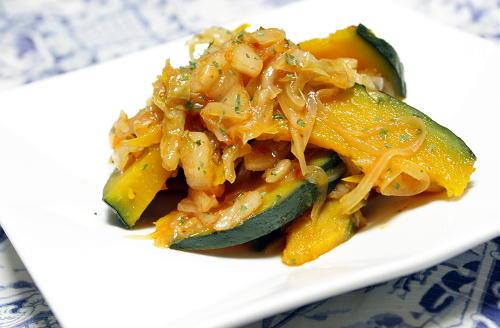 今日のキムチ料理レシピ:かぼちゃのキムチマリネ