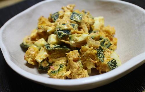 今日のキムチレシピ:カボチャとキムチのカレーマヨサラダ