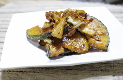 今日のキムチ料理レシピ:かぼちゃとキムチの粒マスタード炒め