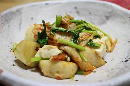 今日のキムチレシピ:かぶと豆腐のキムチ炒め