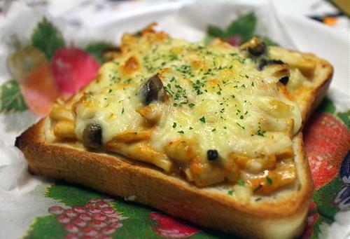 今日のキムチレシピ:キノコの味噌キムチのトースト