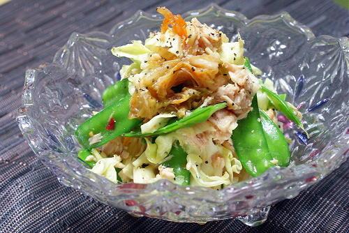 今日のキムチ料理レシピ:さやえんどうとキムチのツナサラダ