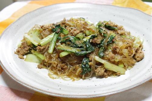 今日のキムチ料理レシピ:小松菜のピリ辛春雨