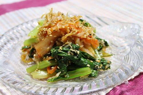 今日のキムチ料理レシピ: 小松菜のキムチドレッシング和え