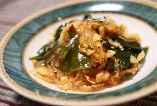 今日のキムチ料理レシピ:葛切りのキムチサラダ