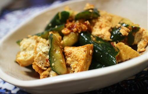 今日のキムチ料理レシピ:きゅうりと厚揚げのピリ辛和え