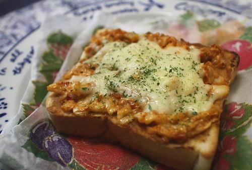 今日のキムチレシピ:味噌風味のキムチチーズトースト