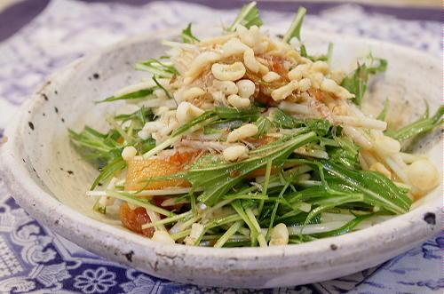 今日のキムチ料理レシピ:水菜と長芋のキムチサラダ