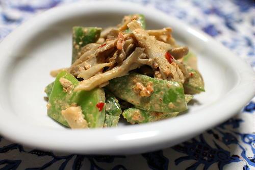 今日のキムチ料理レシピ:モロッコいんげんとまいたけのキムチマヨ和え