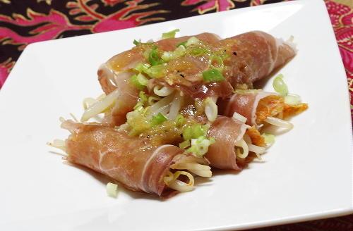 今日のキムチ料理レシピ:もやしとキムチの生ハム巻き