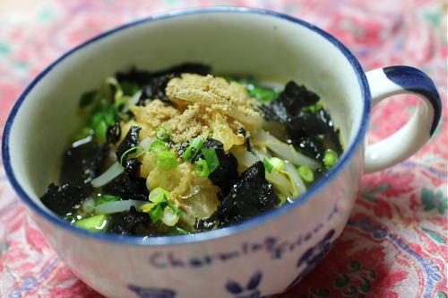 今日のキムチレシピ:もやしと海苔のキムチスープ