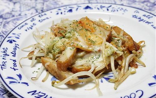 今日のキムチ料理レシピ:さつま揚げとキムチのチーズ焼き